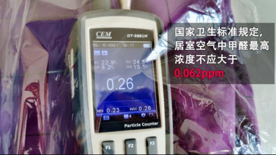 洗出健康穿出舒适,西门子智护系列超氧洗衣机深度评测!(改1)1552