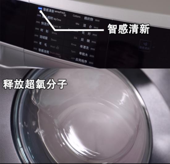 洗出健康穿出舒适,西门子智护系列超氧洗衣机深度评测!(改1)1680