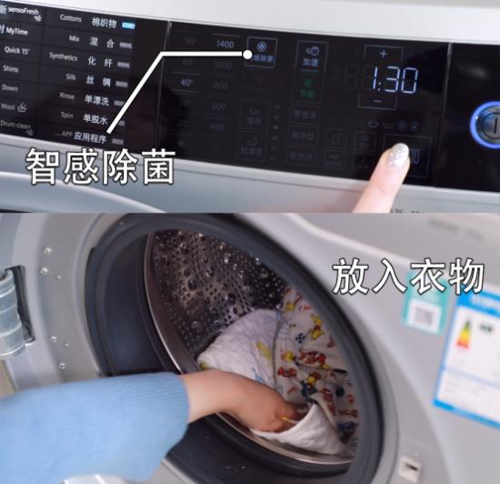 洗出健康穿出舒适,西门子智护系列超氧洗衣机深度评测!(改1)2336