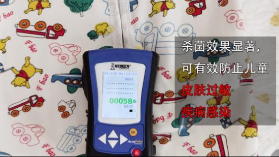 洗出健康穿出舒适,西门子智护系列超氧洗衣机深度评测!(改1)2416