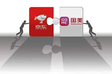 国美京东合作再升级:启动中国家电业规模最大联合采购 将重塑家电零售业新格局