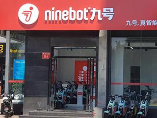 创新,烧钱;扩产、烧钱;竞争,烧钱 不断烧钱的九号机器人能杀出重围吗?