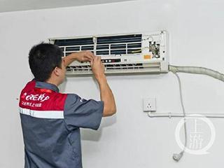 家电维修不再怕被坑 从业人员需持证上岗
