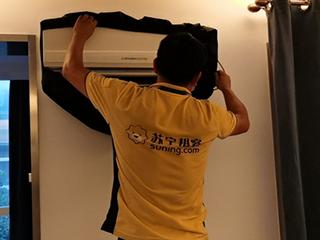 三伏天空调旺销,818苏宁帮客清洗服务暴增620%