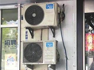 别任性!空调外机这样安装很危险