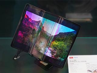 UDE多个厂商展出柔性屏,柔性屏会革了OLED的命吗?
