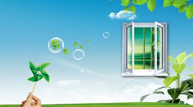 新风系统好用吗?如何选择新风系统?