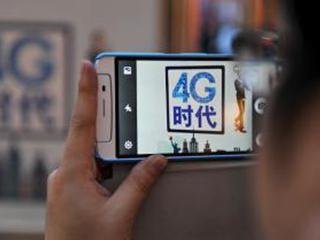 4G手机气数不尽:顶级大厂更新不断 价格实惠网络靠谱