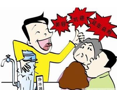 """""""科學試驗""""推銷凈水器 市場監管部門揭穿偽科學"""