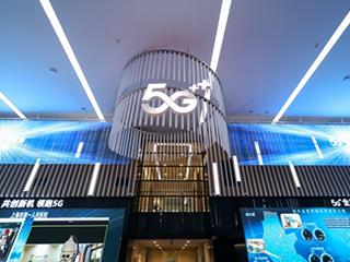"5G手机元年:价格亲民体验""加速"""