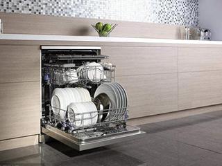 2020上半年楼市降幅收窄,洗碗机配套量大涨成明星产品