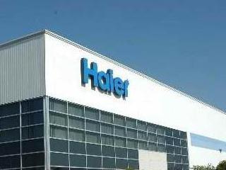 海尔集团公司入股青岛海尔空调电子有限公司