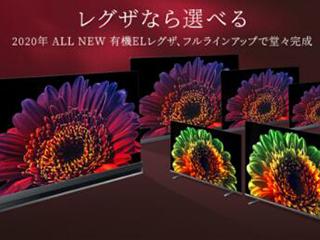超越索尼夏普,海信系电视上半年销量居日本第一