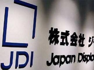 传Japan Display将把日本液晶面板工厂出售给夏普