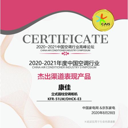 QQ截图20200901095030