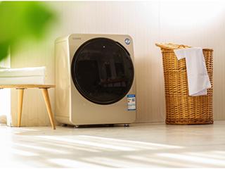 宝宝衣物分开洗!格兰仕MINI滚筒洗衣机加倍健康防护!