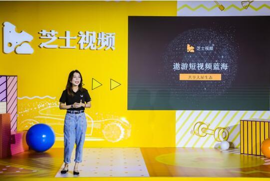 酷开系统8连接芝士视频打造轻知识用户社区