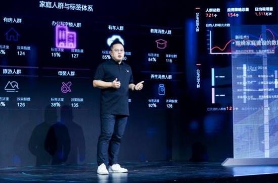 酷开网络大屏指数研究院院长赵磊发表演讲