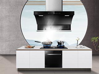 """加入""""928超级品牌日""""套餐 格兰仕下潜式顶侧双吸油烟机解决厨房烦恼"""