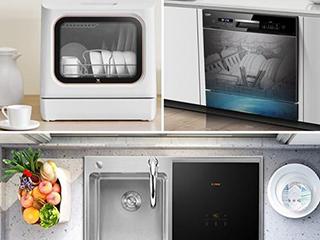 减少家庭矛盾减轻家务活 想买洗碗机注意这三点