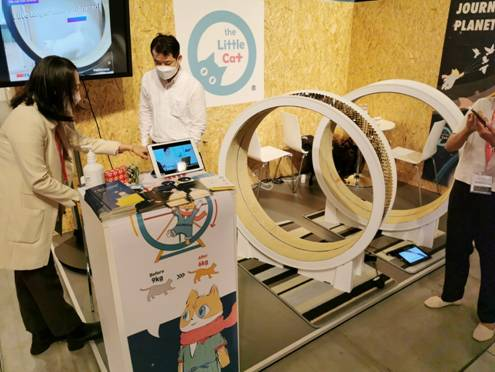 科技引领未来 IFA NEXT与SHIFT MOBILITY带你畅想未来生活