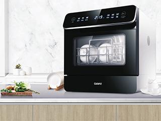 用格兰仕洗碗机解放双手  给自己一个忙里偷闲的礼物