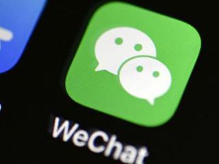 美国华人驳斥美国政府:封杀微信侵犯华人言论自由