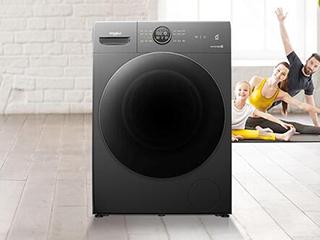 帝王H系列滚筒洗衣机再迎新星 精英版与风尚版同步上市
