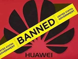 华为禁令今日生效!机构:短期破坏性影响不会特别明显