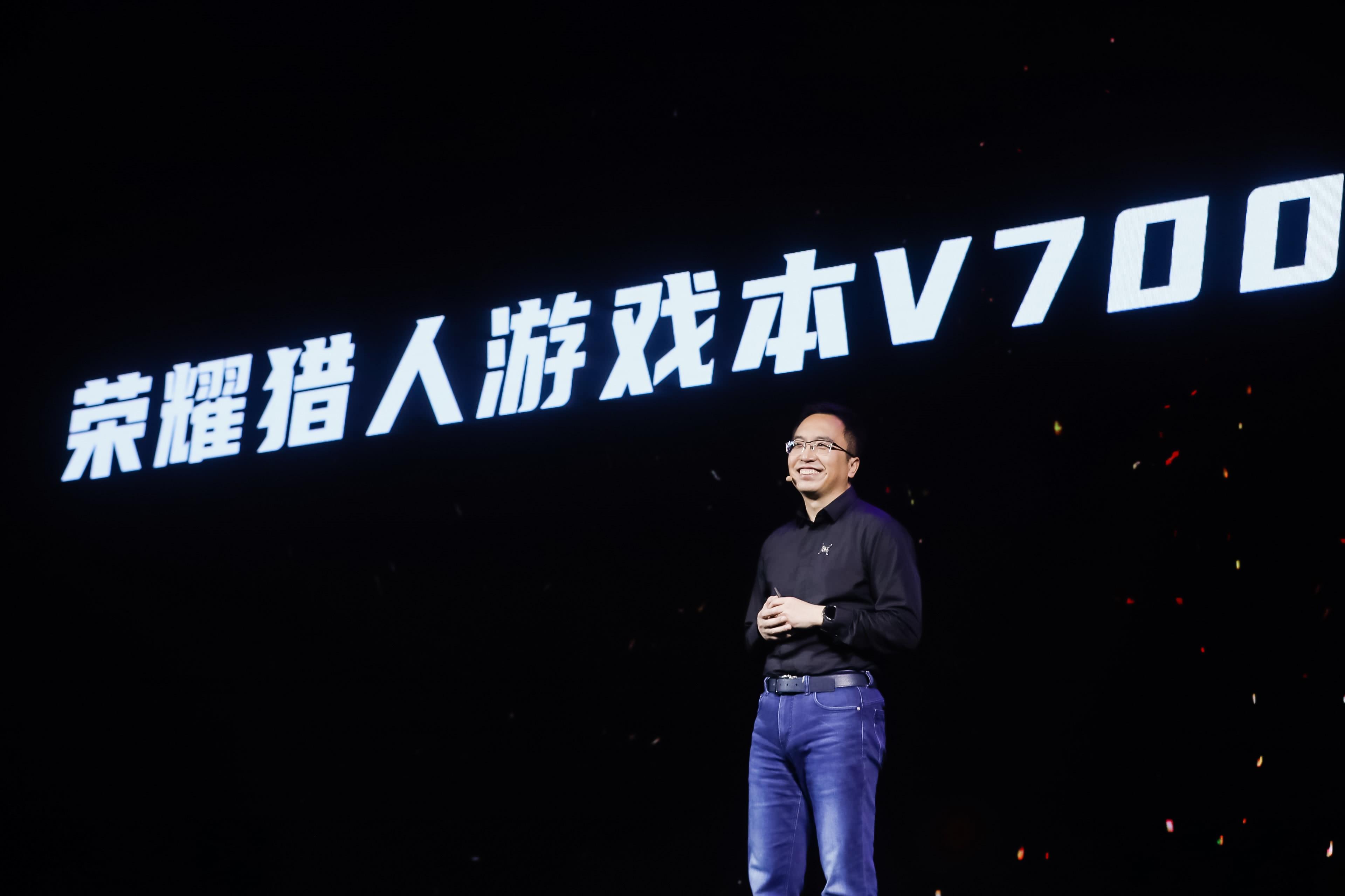 升降式风谷散热超强性能释放,荣耀猎人游戏本V700起售价仅7499!