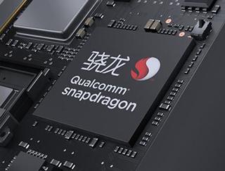 高通5nm芯片骁龙875结构曝光:采用Cortex X1超大核