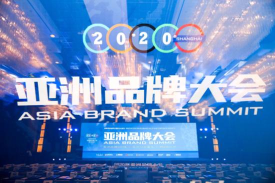 《亚洲品牌500强》发布,澳柯玛再次登榜
