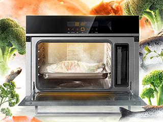 喜欢吃鱼吗? 用蒸烤一体机烹制的健康又低脂的那种!