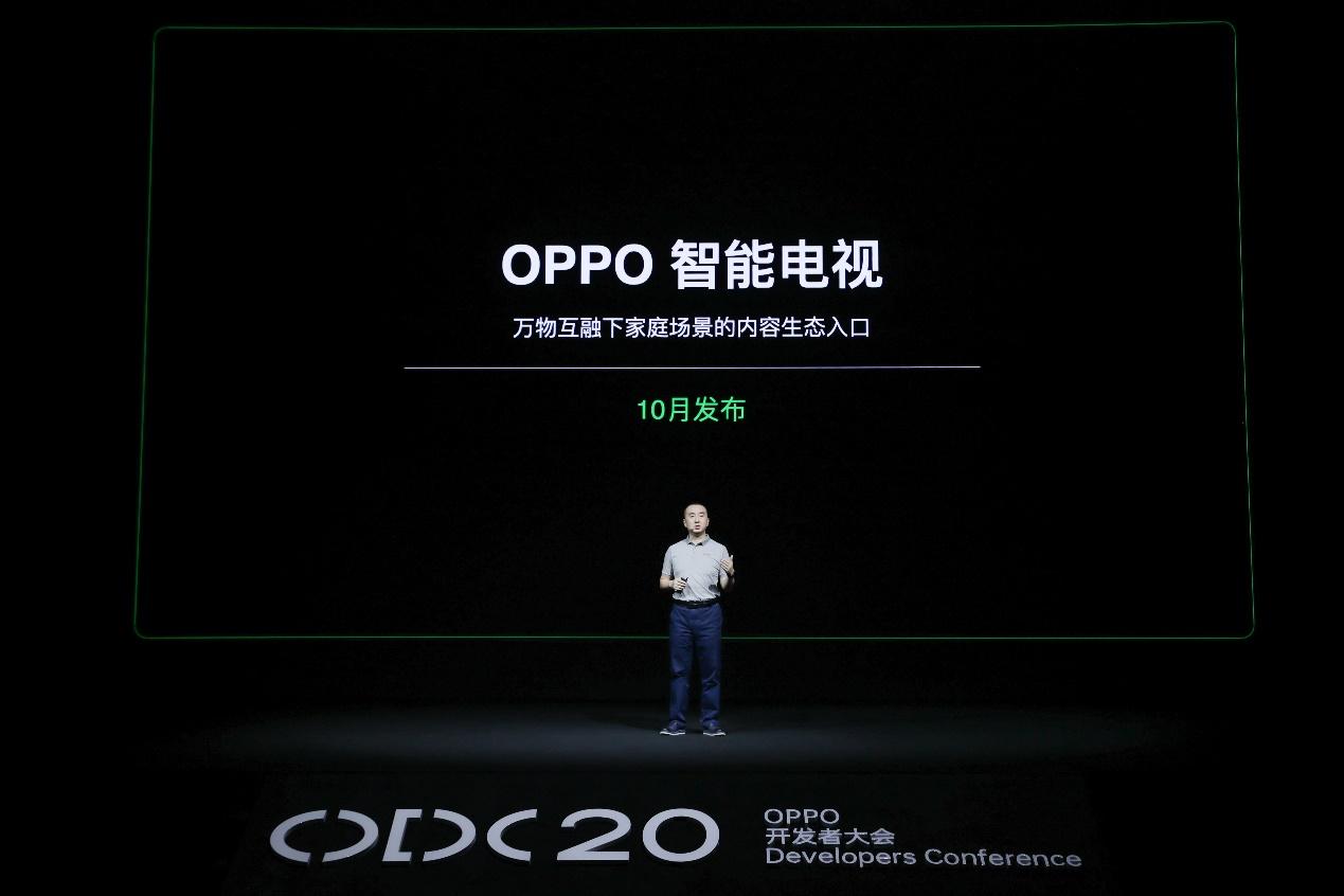 丰富IoT生态服务场景,OPPO首款电视十月见