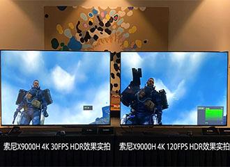 4K 120Hz HDR 百闻不如一见,索尼大法实现玩家梦想!