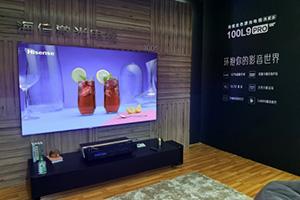 打造未來之光 激光電視照亮未來