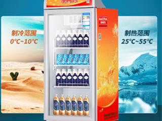 一机两用知冷暖,澳柯玛冷热柜全新上市