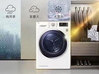 """三年内市场规模有望占洗衣机30%,白电""""黑马""""将一黑到底?"""