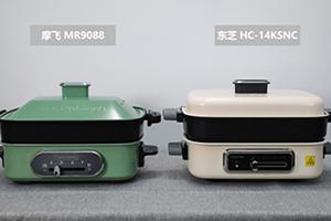 多功能料理锅对比评测:东芝&摩飞谁更好,看看数据就知道