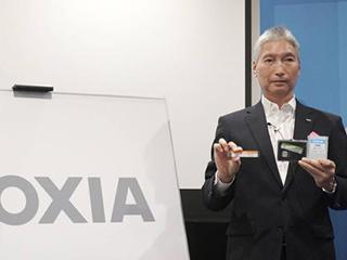 日本芯片巨头Kioxia取消32亿美元IPO计划
