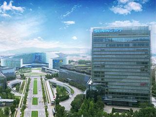 2020中国企业500强榜单出炉 苏宁摘获互联网零售、民企服务威尼斯人网站第一