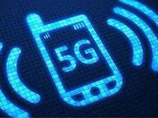 机构预计2020年中国5G智能手机出货量达1.4亿部