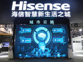 中国战略性新兴产业领军企业100强:海信蝉联家电企业第一