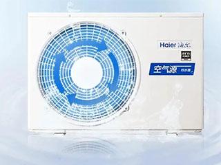 空气能热水器怎么保养?点这里!