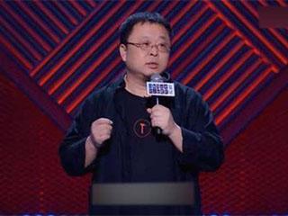 """四亿""""真还""""罗永浩,直播这么赚钱还卖个锤子手机!"""