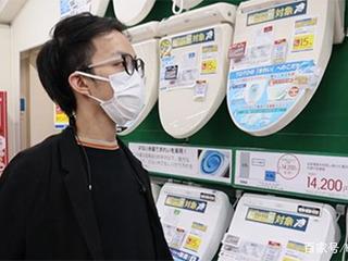 赴日游客减少,日本免税商店智能马桶盖滞销