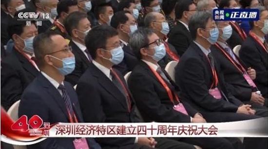 光峰科技李屹:为深圳在全球创新中贡献力量|40年40人