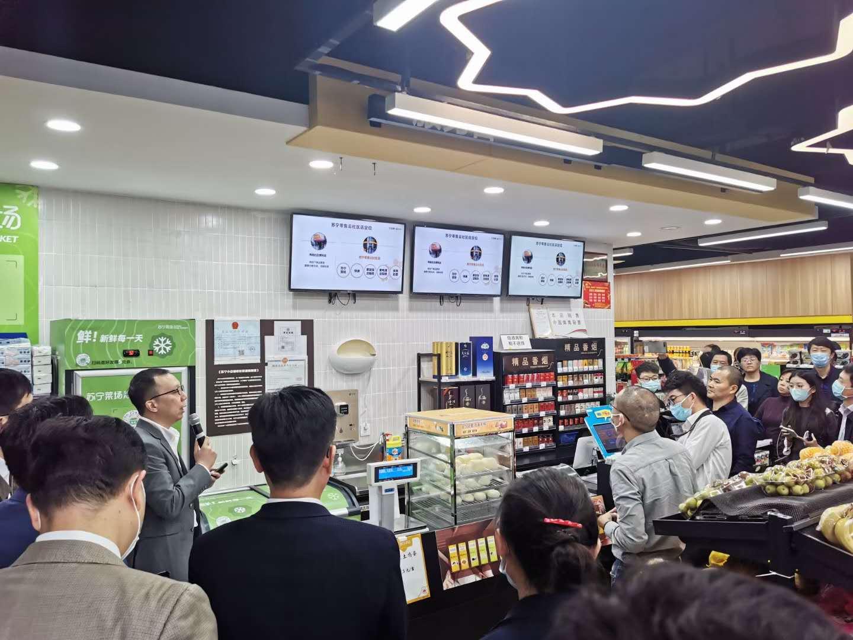 小店不小苏宁零售云探索社区超市数字化转型新模式