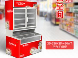 中小超市便利店冷藏解决方案,澳柯玛推出平台子母柜