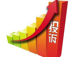 上海三季度受理家電投訴2462件 空調投訴量最高
